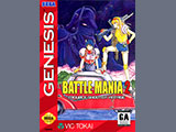 Battle Mania 2: Trouble Shooter Vintage